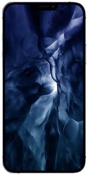 Apple iPhone 12 Pro Max price in Pakistan