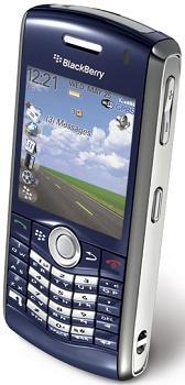 BlackBerry Pearl 8120 price in Pakistan