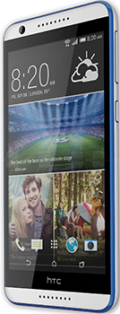 HTC Desire 820 price in Pakistan