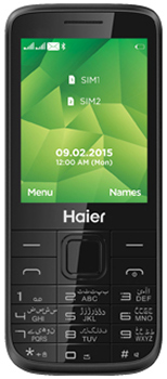 Haier Klassic M108 Price in Pakistan
