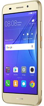 Huawei Y3 2017 3G price in Pakistan