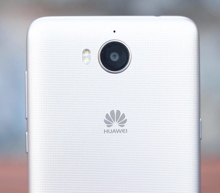 Huawei Y5 2017 Pictures, Official Photos - WhatMobile