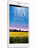 Huawei Ascend Mate Price Pakistan