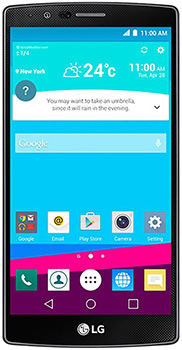 LG G4 Pro Price in Pakistan