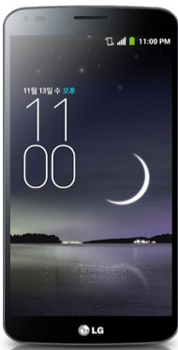 LG G Flex Price in Pakistan