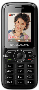 Megagate 4210 Movie Maker price in Pakistan