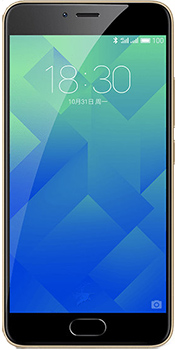 Meizu M5 price in Pakistan