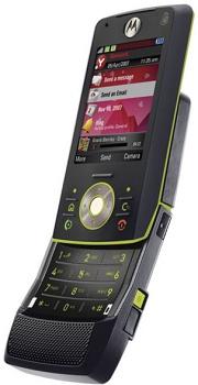 Motorola RIZR Z8 price in Pakistan