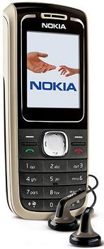 Nokia 1650 Reviews in Pakistan