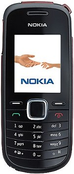Nokia 1661 Reviews in Pakistan