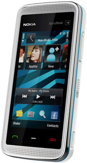 Nokia 5530 XpressMusic Reviews in Pakistan