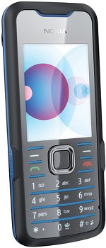 Nokia 7210 Supernova Reviews in Pakistan