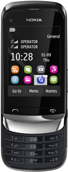 Nokia C2 06 Price in Pakistan