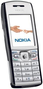 Nokia E50 price in Pakistan