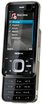 Nokia N81 8GB Reviews in Pakistan