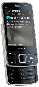 Nokia N96 Price in Pakistan