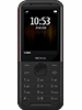 <h6>Nokia 5310 2020 Price in Pakistan and specifications</h6>