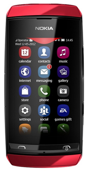 Nokia Asha 306 Price Pakistan