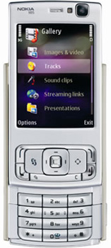 Nokia N95 Reviews in Pakistan