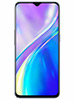 Oppo A5 2020 64GB Price