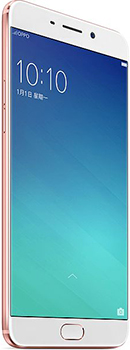 Oppo R9 Plus Price in Pakistan