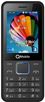 Qmobile D1 Reviews in Pakistan