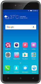 Qmobile Noir A1 Lite price in Pakistan