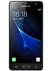 Samsung Galaxy J3 Pro Price in Pakistan