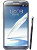 Samsung Galaxy Note II Price Pakistan