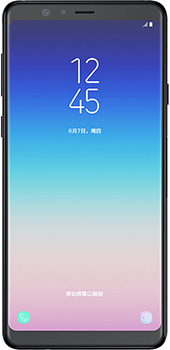 Samsung Galaxy A8 Star price in Pakistan