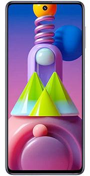 Samsung Galaxy M51 price in Pakistan