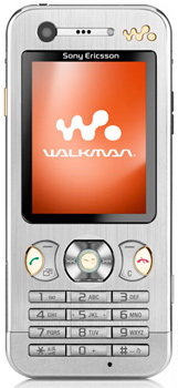 SonyEricsson W890i Reviews in Pakistan