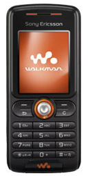 SonyEricsson W200i price in Pakistan
