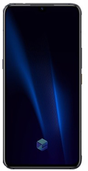 Vivo iQoo Pro 4G Price in Pakistan