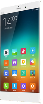 Xiaomi Mi Note 2 Pro Price in Pakistan