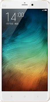 Xiaomi Capricorn Price in Pakistan