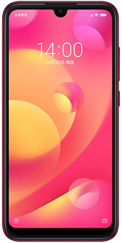 Xiaomi Mi Play Price in Pakistan