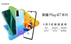 Honor Play 4T and Play 4T Pro Officially Announced; The Duo Will be Launched on April 9