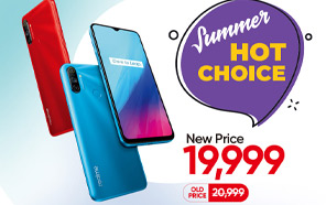 Realme C3 is Now Available for a Discount; The Budget 'Game Monster' Just Got Even Cheaper