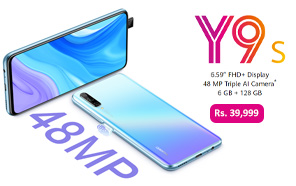 Huawei Y9s and Y6s are Now Offered at New Discounted Prices, in Brand New Colours; Available at Stores Nationwide