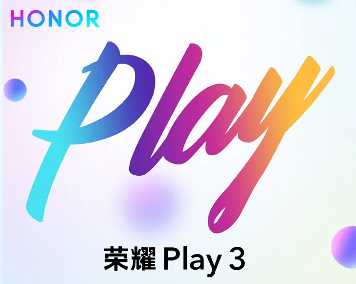 Honor Play 3 series is all set to go official today along with
