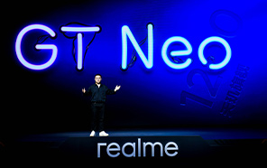 Realme GT Neo Features MediaTek Dimensity 1200; the New Budget Flagship is Coming Soon