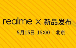 Realme X series is launching on 15th of may in China, Specs, Price, features and more