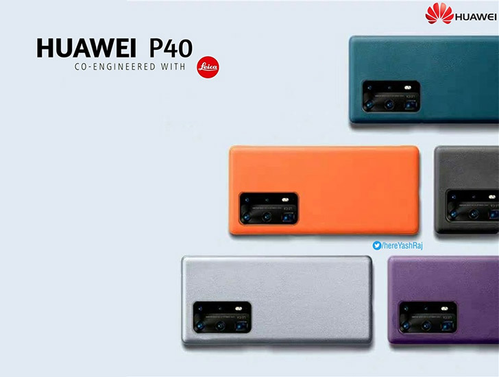 New Huawei P40 Pro Poster Reveals Five Colour Options; Penta-Camera Specifications also Got Leaked