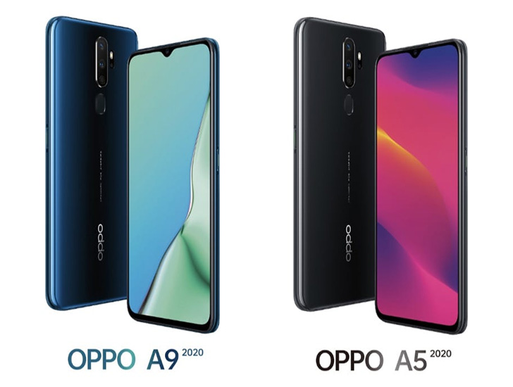 Oppo A9 2020 And A5 2020 Are All Set To Launch In Pakistan
