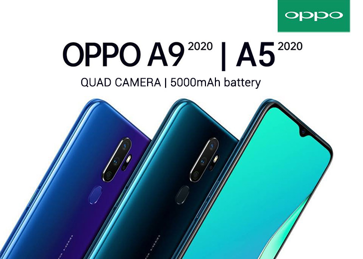 Oppo a5s price in pakistan 2020