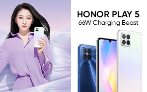 Honor Play 5 Launch Timeline and Product Images Revealed; 66W Charging and 5G Chip in the Cards