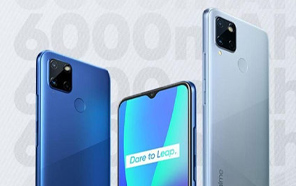 Realme C12 is Coming to Pakistan by the End of the Month; Complete Specs Revealed (Exclusive)