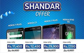 HMD slashes the prices of Nokia 1 Plus, Nokia 2.1, Nokia 8110 and Nokia 7 Plus in Pakistan