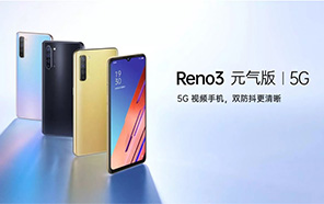 Oppo Reno 3 Vitality Edition Up for Pre-orders in China; Bridges the Gap between Oppo Reno 3 and Reno 3 Pro